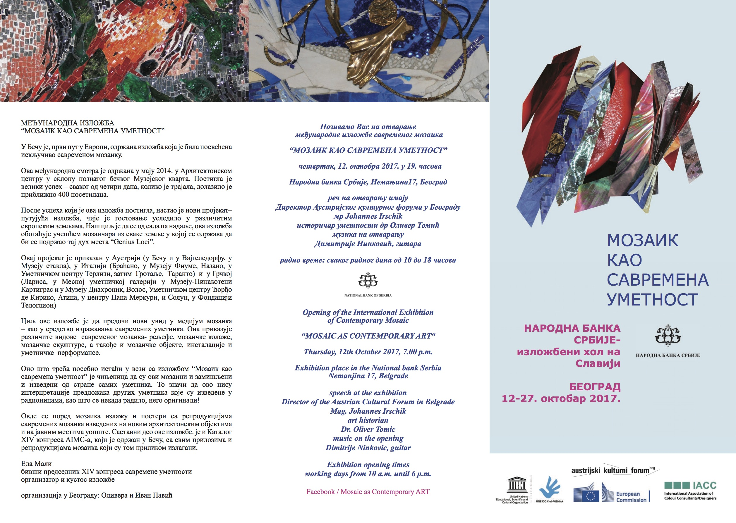 Laêtitia-Ambroselli-Expo-international-Belgrade